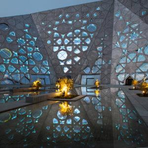 Sheikh Jaber El Ahmad Cultural Center