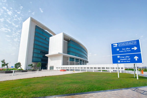 Multipurpose Administrative Complex